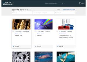 2015-10-05 20-32-28 Открытое образование - Курсы – Yandex