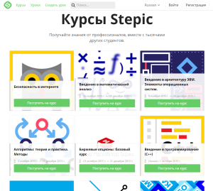 2015-10-05 20-47-29 Home - Stepic – Yandex