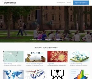 2015-10-12 16-24-24 Coursera - бесплатные онлайн-курсы от ведущих университетов мира Coursera – Yandex